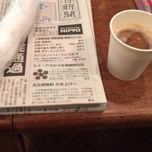 新潟駅 ホテル