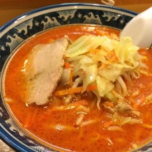 ひぐま軒 赤味噌