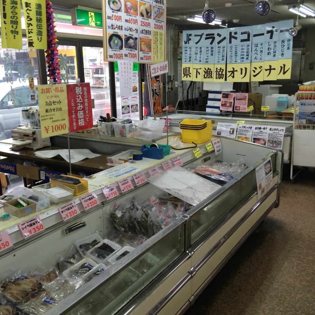 沼津我入道(がにゅうどう)漁協即売所