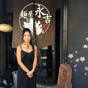 麺屋永吉 花鳥風月 マダム