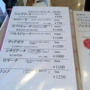 鎌倉 ランチ 安い ピザ