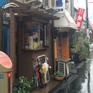 まるカフェ 初台駅