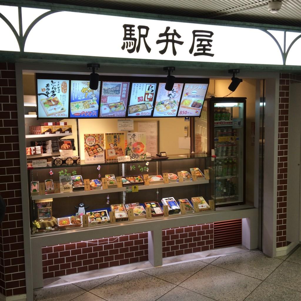 東京駅 駅弁屋 13号売店
