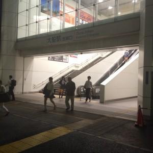 大船駅 笠間口