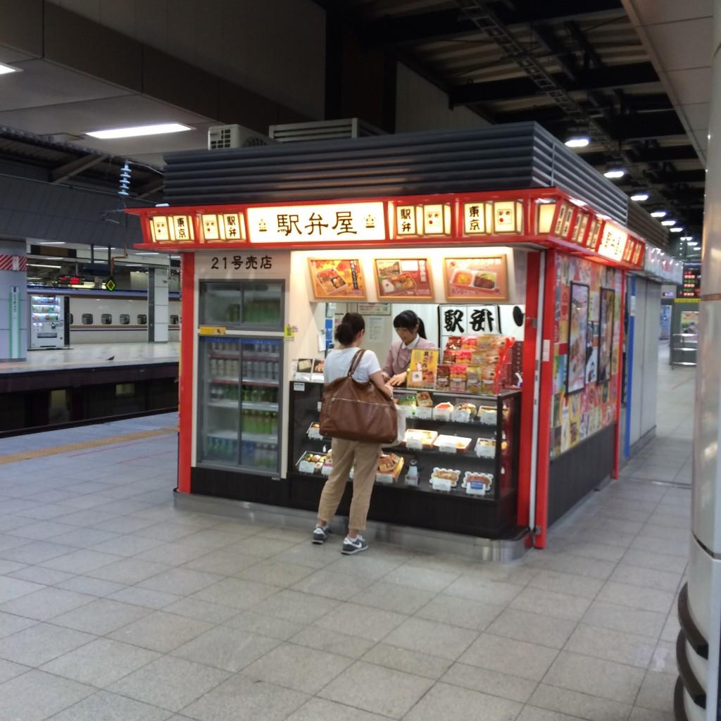 東京駅 20・21番線売店