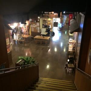 小田原 ラーメン宿場町