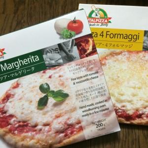ピザ安い イタルピッツア
