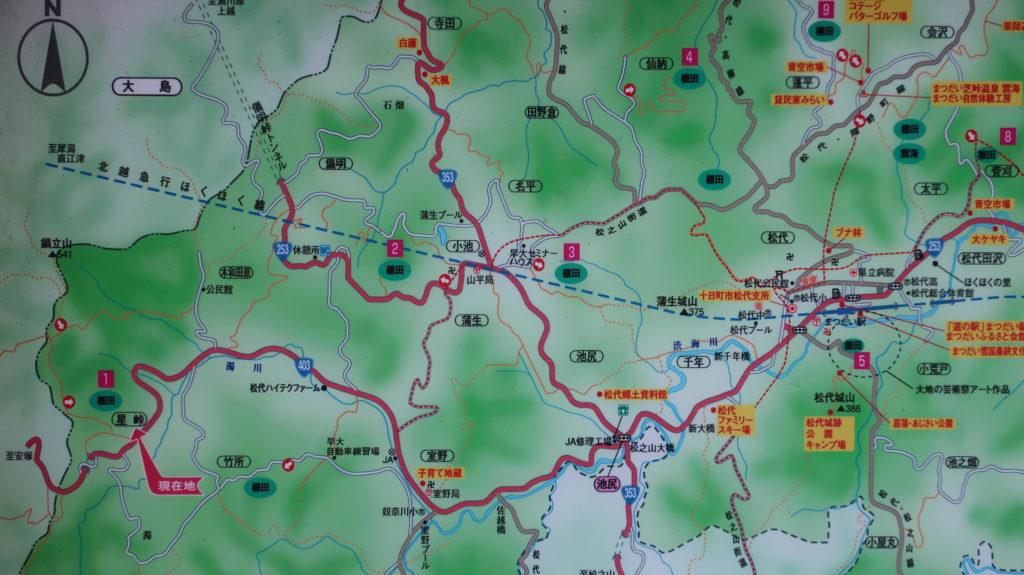 十日町市   棚田マップ