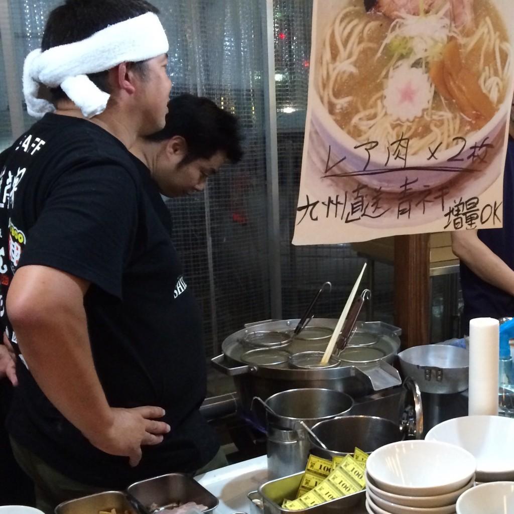 うえ田 静岡ラーメンストリート2015