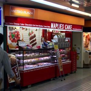新宿駅 ケーキ サプライズ