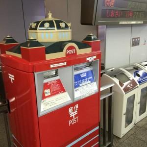 東京駅 風景印 ポスト