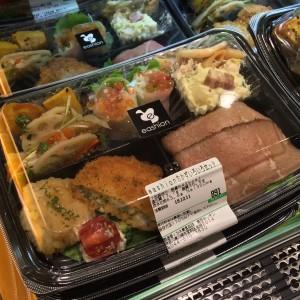 東京駅 イーション 低炭水化物低糖質ダイエット