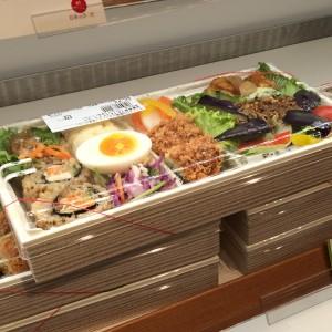 東京駅 低炭水化物低糖質ダイエット弁当