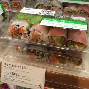 東京駅 低炭水化物低糖質ダイエット 弁当