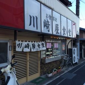 富岡製糸場 ランチ 駅前