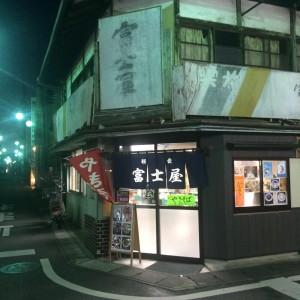 富岡製糸場 ランチ カフェ