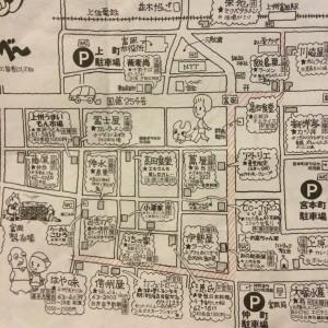 富岡製糸場 ランチマップ