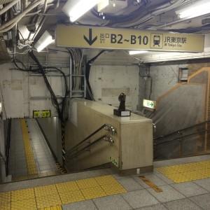 東京駅 行って来い階段