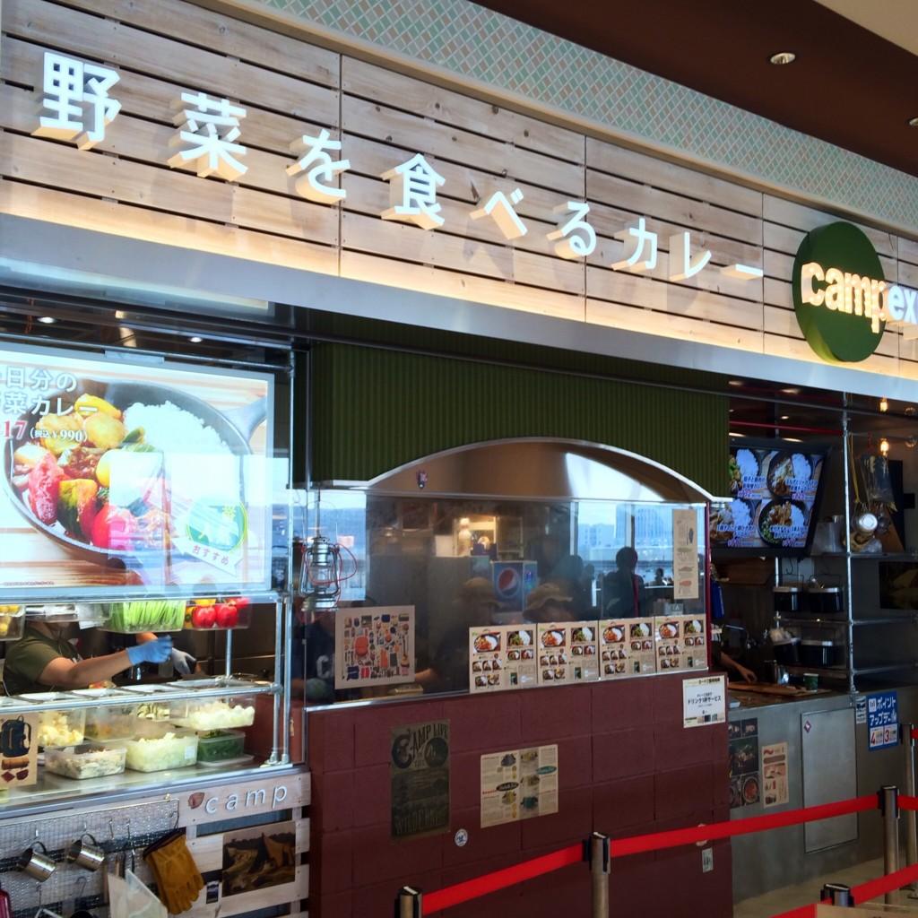野菜を食べるカレーCamp express ららぽーと立川立飛