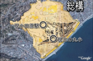 小田原城 総構え