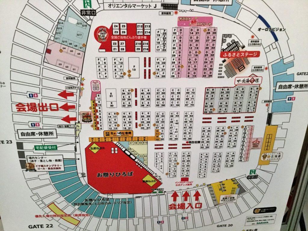 ふるさと祭り2017 会場マップ