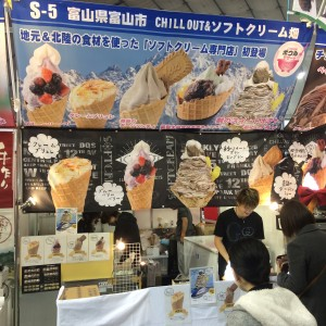 chill out&ソフトクリーム畑  ふるさと祭り