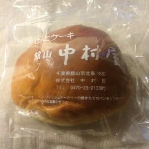 館山 中村屋 クリームパン