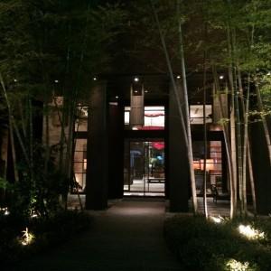 古名家ホテル 甲府