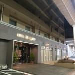 甲府駅ホテルランキング~安い、温泉大浴場、穴場などを徹底調査~