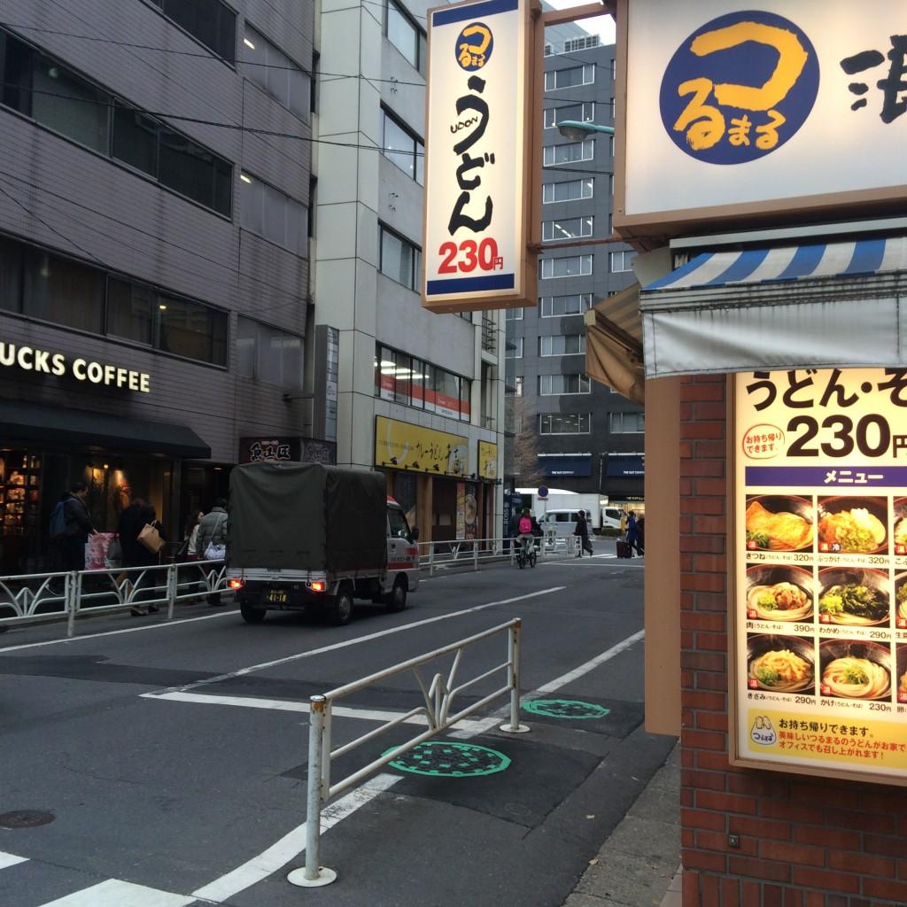 新宿駅南口 スペースゼロ