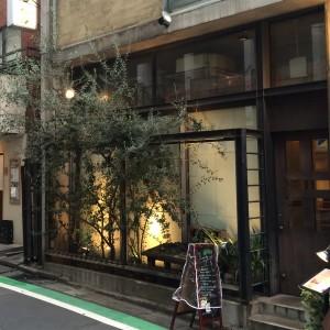 カルタ・ビアンカ 新宿