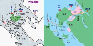 浮島(那覇)