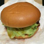 モス クリームチーズてりやきバーガーの感想と辛口評価