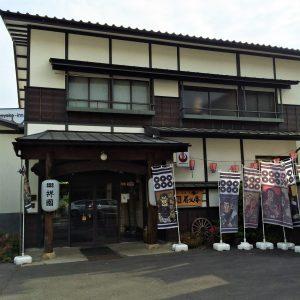 上田 祥園 別館