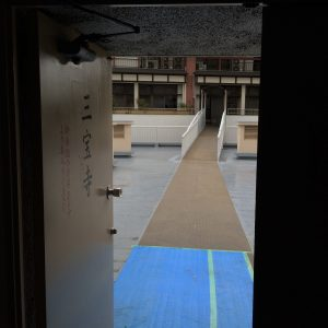 ブラタモリ 横浜 三宝寺