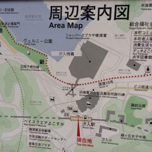 汐入駅地図