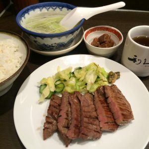 牛たん利休 仙台駅店