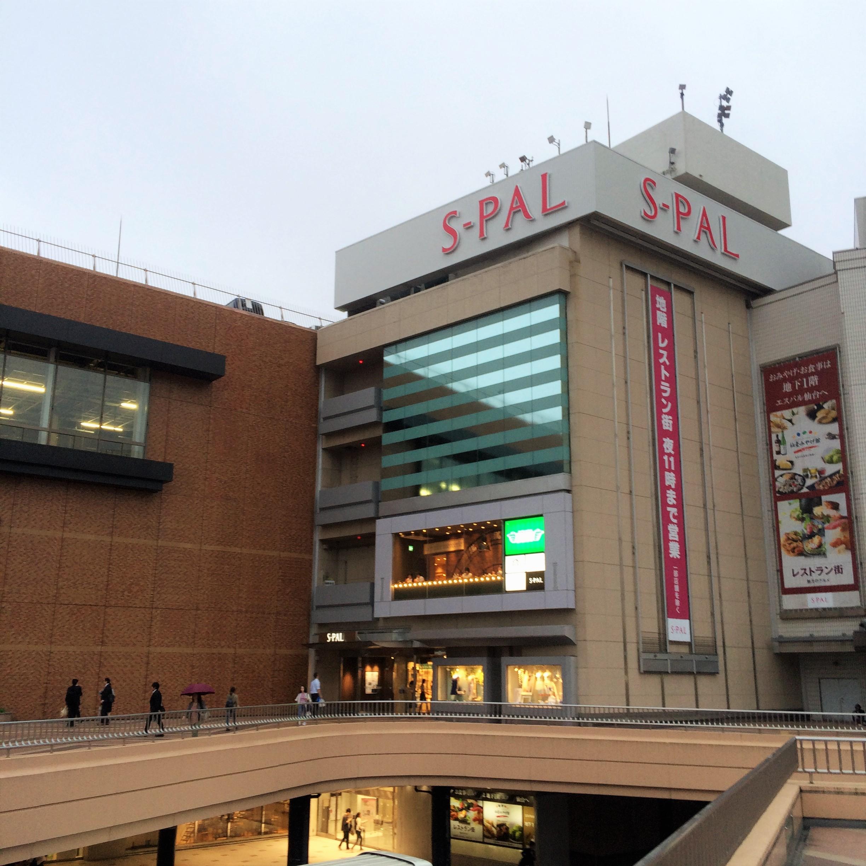 仙台駅周辺で安い牛たん! 青葉亭のレポート