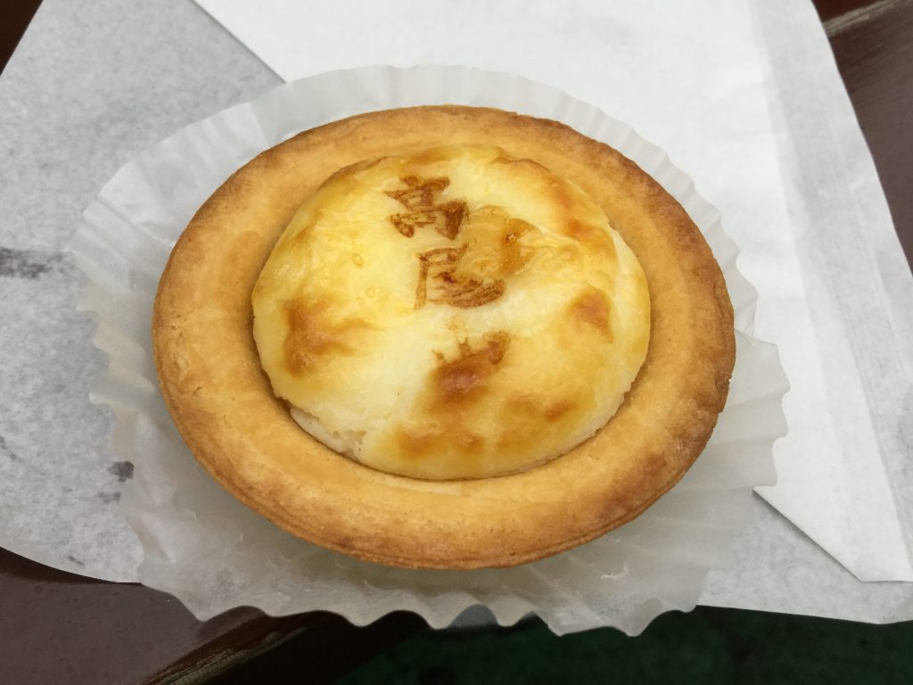 高尾山チーズタルト