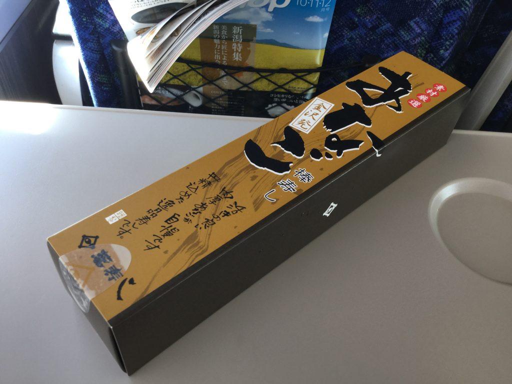 東京駅 あなご棒寿し