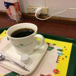 本厚木駅のカフェ⇨静か 勉強 仕事 電源ならココ