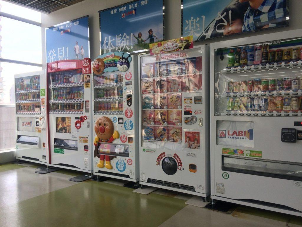 高崎駅 ヤマダ電機
