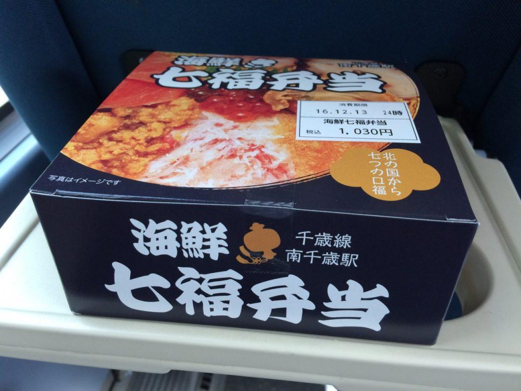 東京駅  海鮮七福弁当の