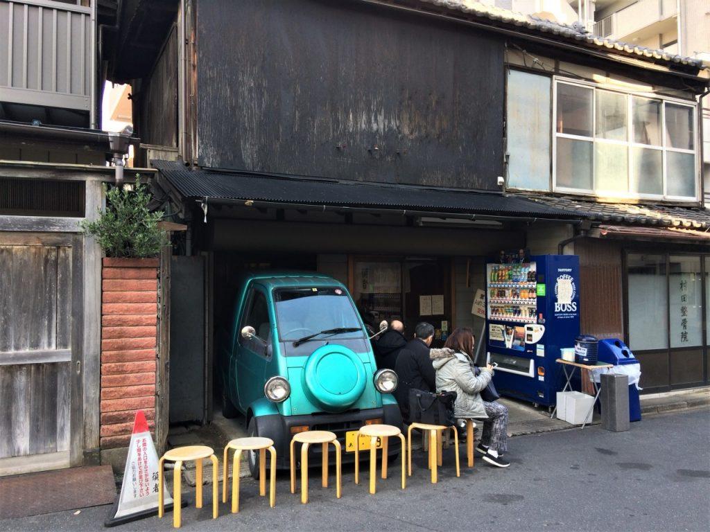 つけ麺 頑者 川越(行列)