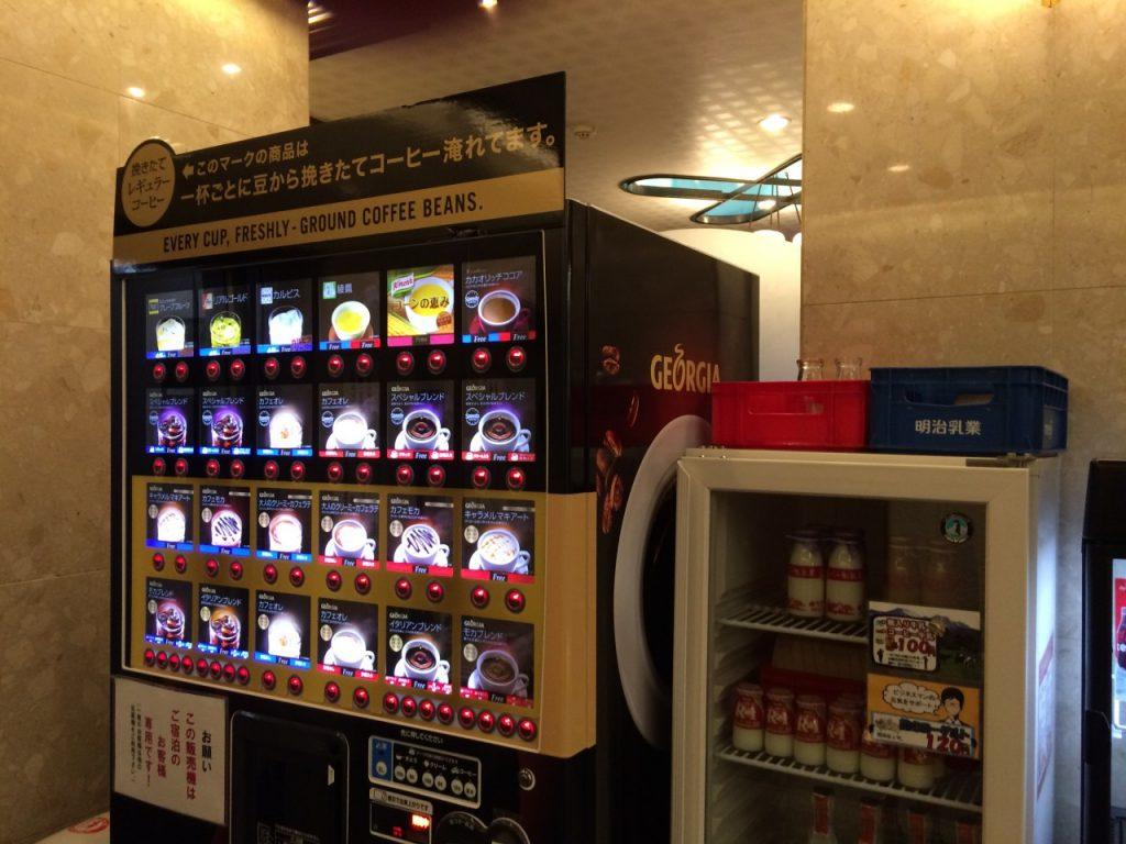 長野第一ホテル コーヒー