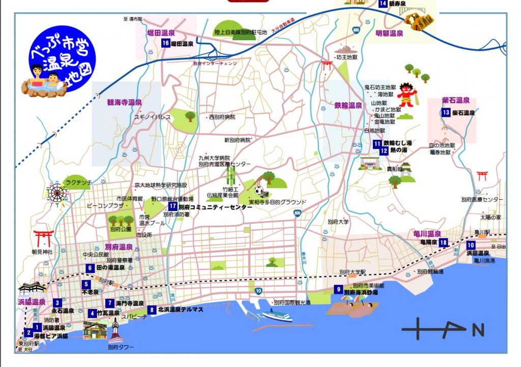 別府温泉 マップ