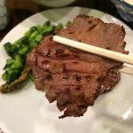 元祖仙台牛タン  味太助のメニュー、口コミ、評価