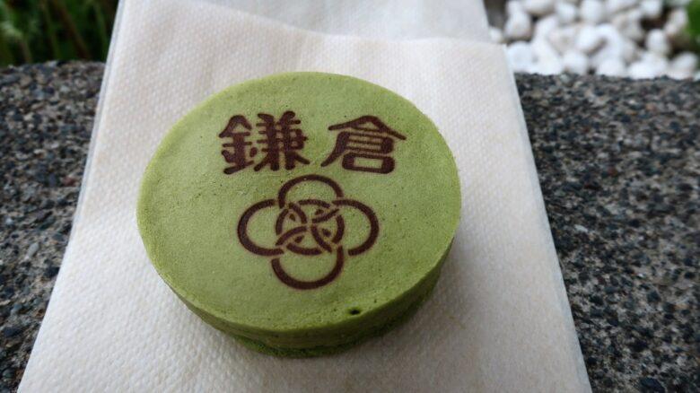 お 土産 鎌倉