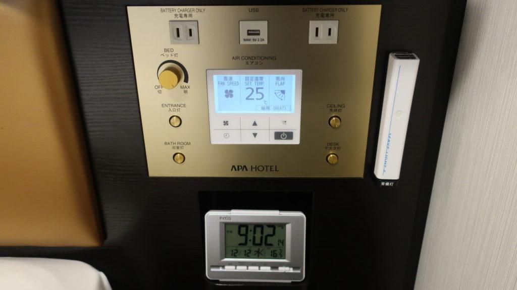 アパホテル上越妙高のスマホ充電