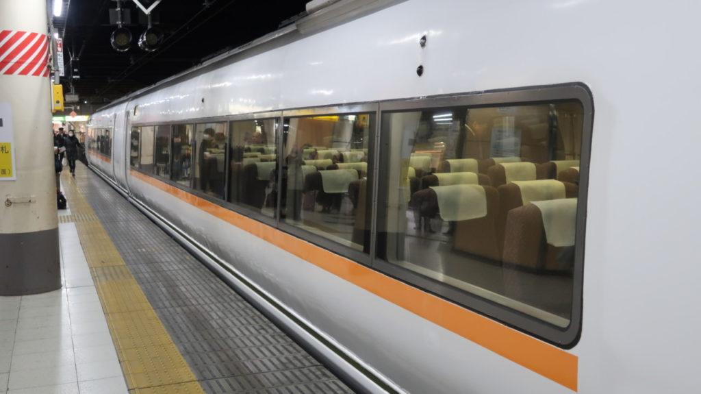 特急草津  上野駅